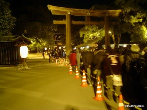 Line Going to the Main Shrine