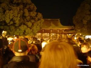 Main Shrine at Meiji Jingu