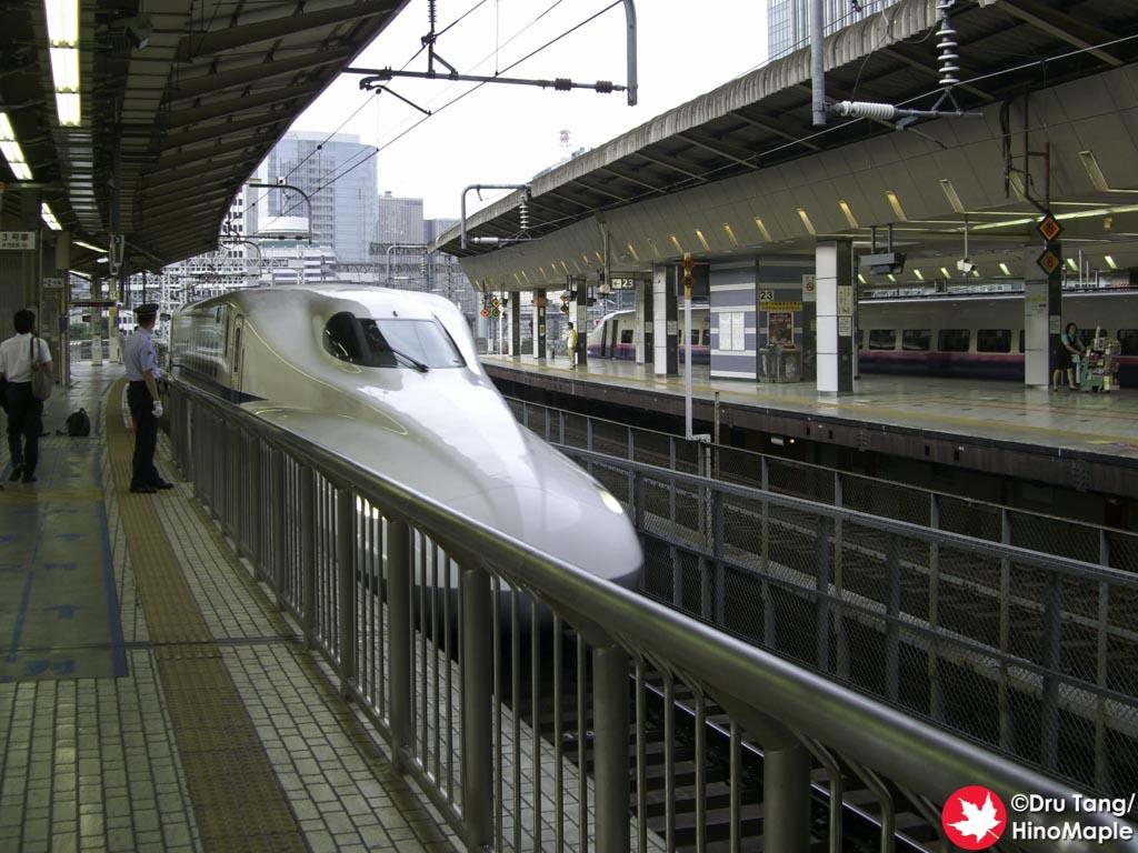 Shinkansen (N700)