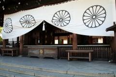 Yasukuni Shrine, Inner Shrine