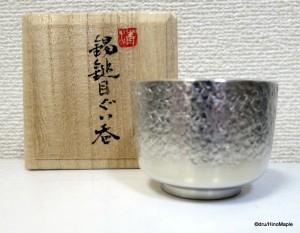 Sekaido Sake Cup