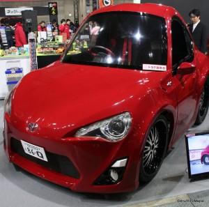 Takara Tomy's Life-sized Choro-Q of a Toyota 86