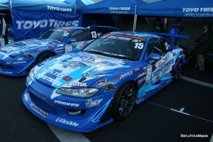 Toyo Tires' Nissan Silvia at the D1 Outdoor Area
