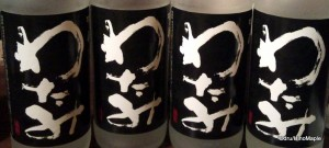 Watami Branded Shochu