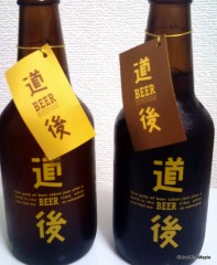 Dogo Beer from Matsuyama, Ehime