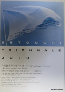 Setouchi Triennale 2013 Spring Passport
