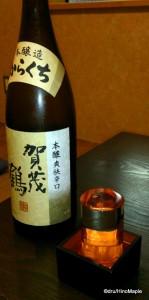 Sake in Hiroshima (Kamotsuru)