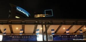 Setouchi Triennale (Takamatsu Port)