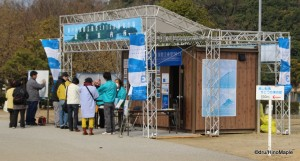 Welcoming Tent on Shamijima
