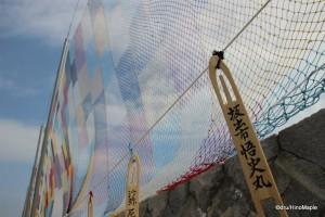 Sora-Ami: Knitting the Sky by Yasuaki Igarashi