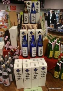 Hamafukutsuru in Nada, Kobe