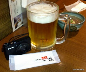 Large Beer with Japanese Ham