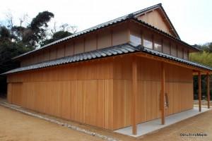 C-Art House