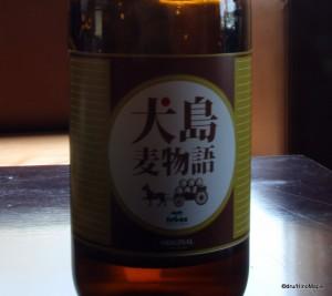 Inujima Beer
