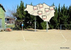 No One Wins - Multibasket by Llobet &amp; Pons
