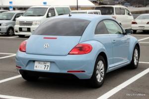 Bonus Pic: Blue Bug for Ru