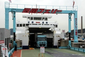 Main Ferry Between Takamatsu and Uno