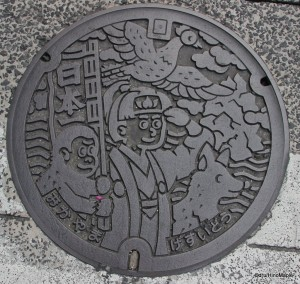 Okayama Manhole Cover