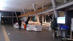 Takamatsu Setouchi Triennale Information Centre
