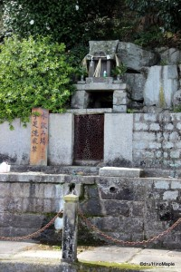 Shrine's Drinking Water Fountain