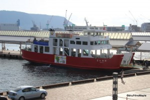 Meon 2 at Takamatsu Port