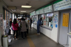 Naoshima/Shodoshima Ferry Terminal at Takamatsu Port