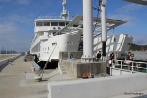 Asahi Ferry at Miyanoura Port on Naoshima