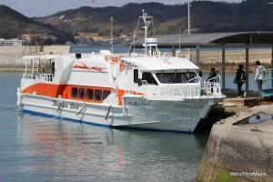 Thunderbird ferry at Inujima (This ferry runs the Naoshima-Teshima-Inujima route)