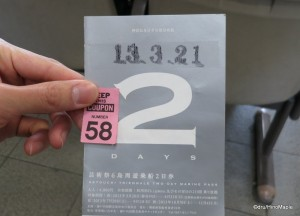 2 Day Ferry Pass