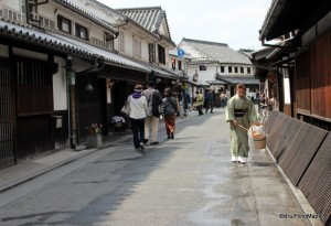 Kurashiki Bikan District