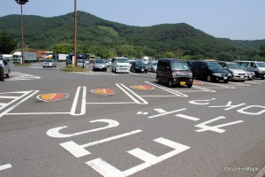 Special Parking for Seniors at an SA