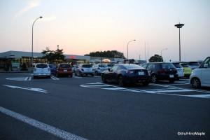 SA Parking Lot