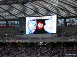 FC Tokyo VS Ventforet Kofu