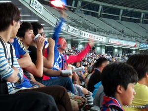 Idoling Fan at the FC Tokyo Game