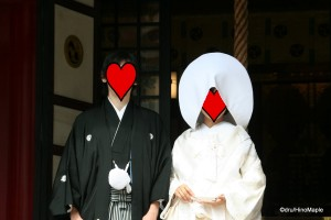 Bride and Groom in Traditional Clothes