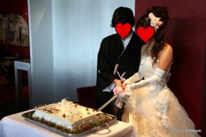 Wedding Ceremony (Western Style)