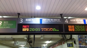 """Party"" Train on the Sobu Line at Kinshicho Station"