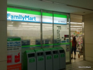 Family Mart Inside the Tokyo Regional Immigration Bureau