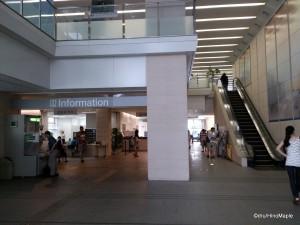 Main Entrance - Tokyo Regional Immigration Bureau