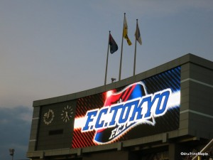 FC Tokyo VS Sagan Tosu @ National Olympic Stadium