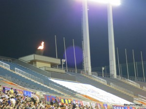 1964 Tokyo Olympic Cauldron at the National Olympic Stadium