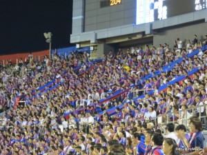 FC Tokyo Fans, Pre-Half Time
