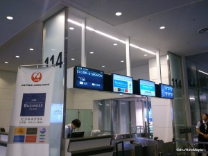 Haneda Airport Gate