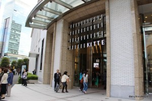 The Main Entrance to KITTE