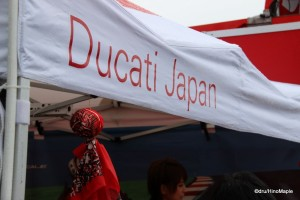 Teru Teru Bozu at the Ducati Booth