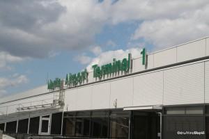 Narita Airport - Terminal 1
