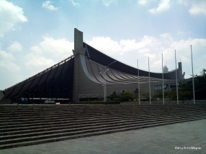 Yoyogi National Stadium