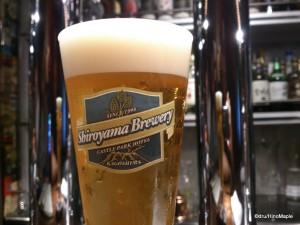Shiroyama Beer