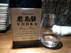 Okuhida Vodka