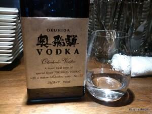 Okuhida Vodka